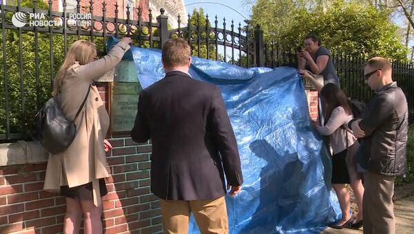 Представители США взломали замок на воротах резиденции генконсула РФ в Сиэтле