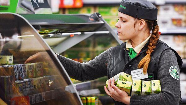 Супермаркет Перекресток в Москве