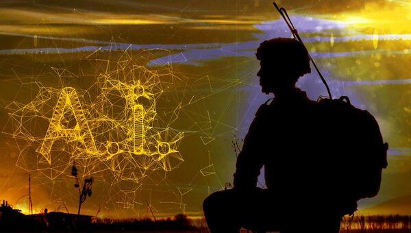 Так художник представил себе общение между ИИ и солдатом армии США
