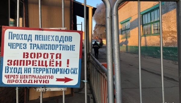 Пожар на территории завода Спецавтохозяйство в Томске. 28 апреля 2018
