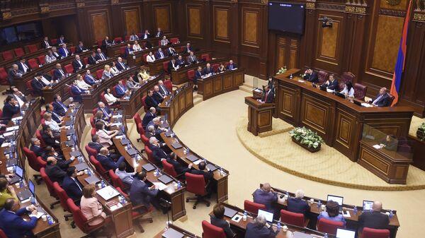 Заседание парламента Армении