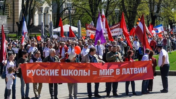 Первомайская демонстрация штаба защитников русских школ в Риге. 1 мая 2018