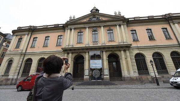 Здание Шведской академии в Стокгольме. Архивное фото