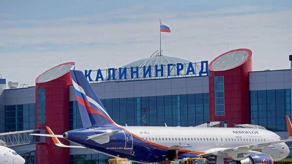 Международный аэропорт Храброво в Калининграде