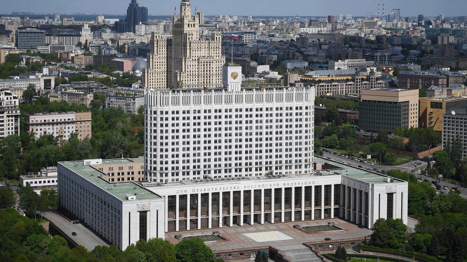 Дом Правительства РФ - РИА Новости, 1920, 27.07.2020