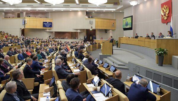 Заседание Госдумы РФ. 8 мая 2018