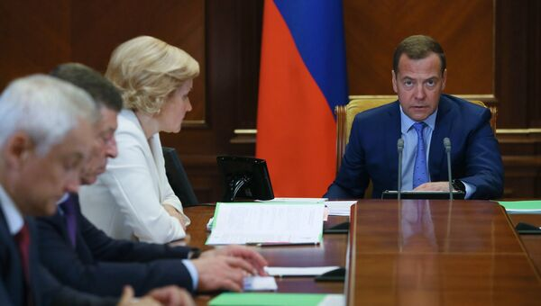 Дмитрий Медведев проводит совещание по реализации майского указа президента России. 10 мая 2018