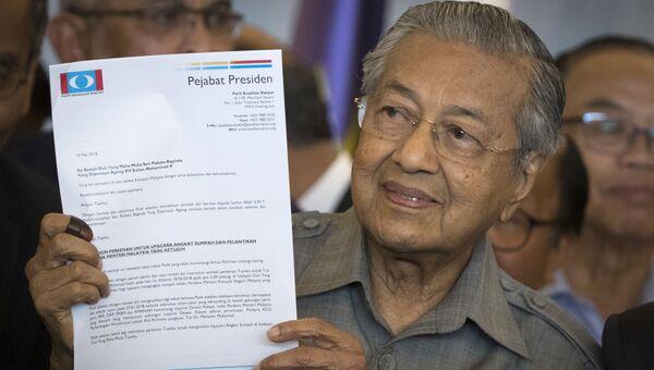 Махатхир Мохамад во время пресс-конференции в Куала-Лумпуре в Малайзии. Архивное фото