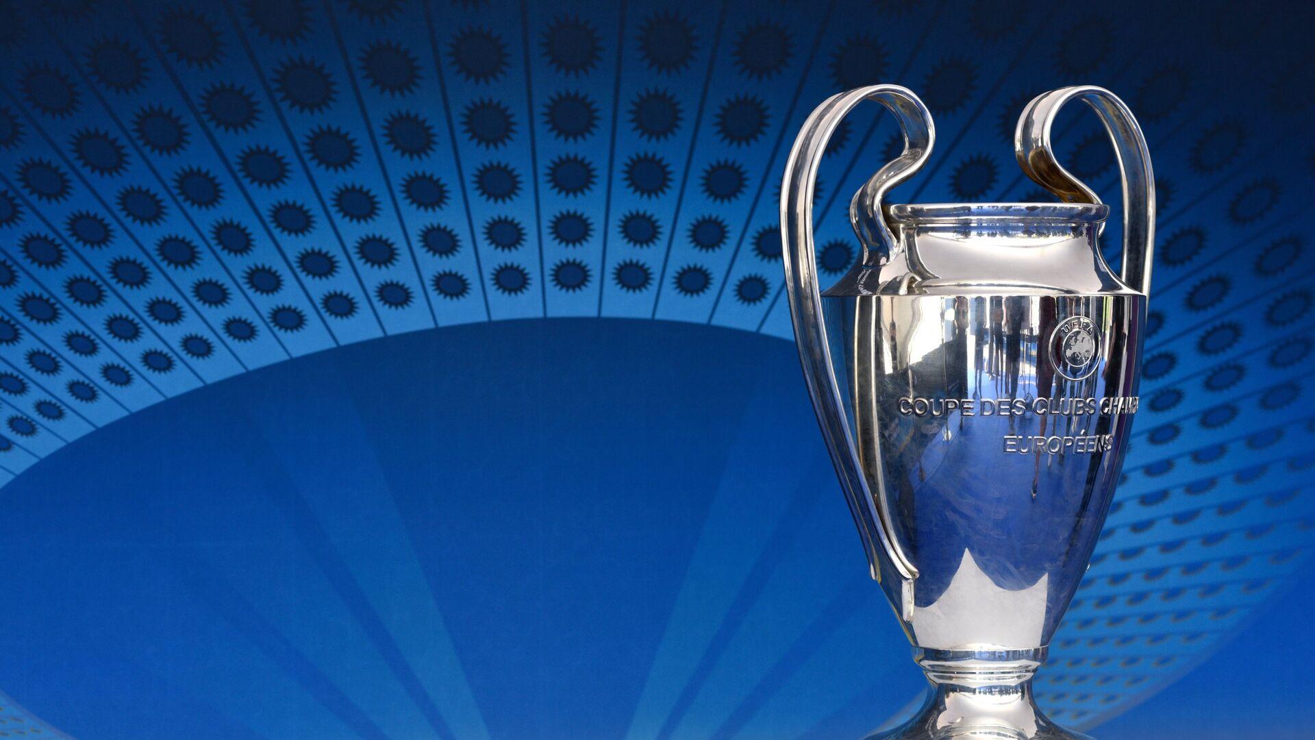 Кубок Лиги Чемпионов УЕФА - РИА Новости, 1920, 08.05.2021