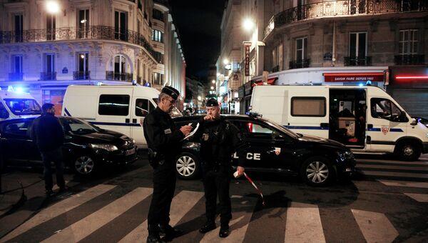 Нападение в центре Парижа