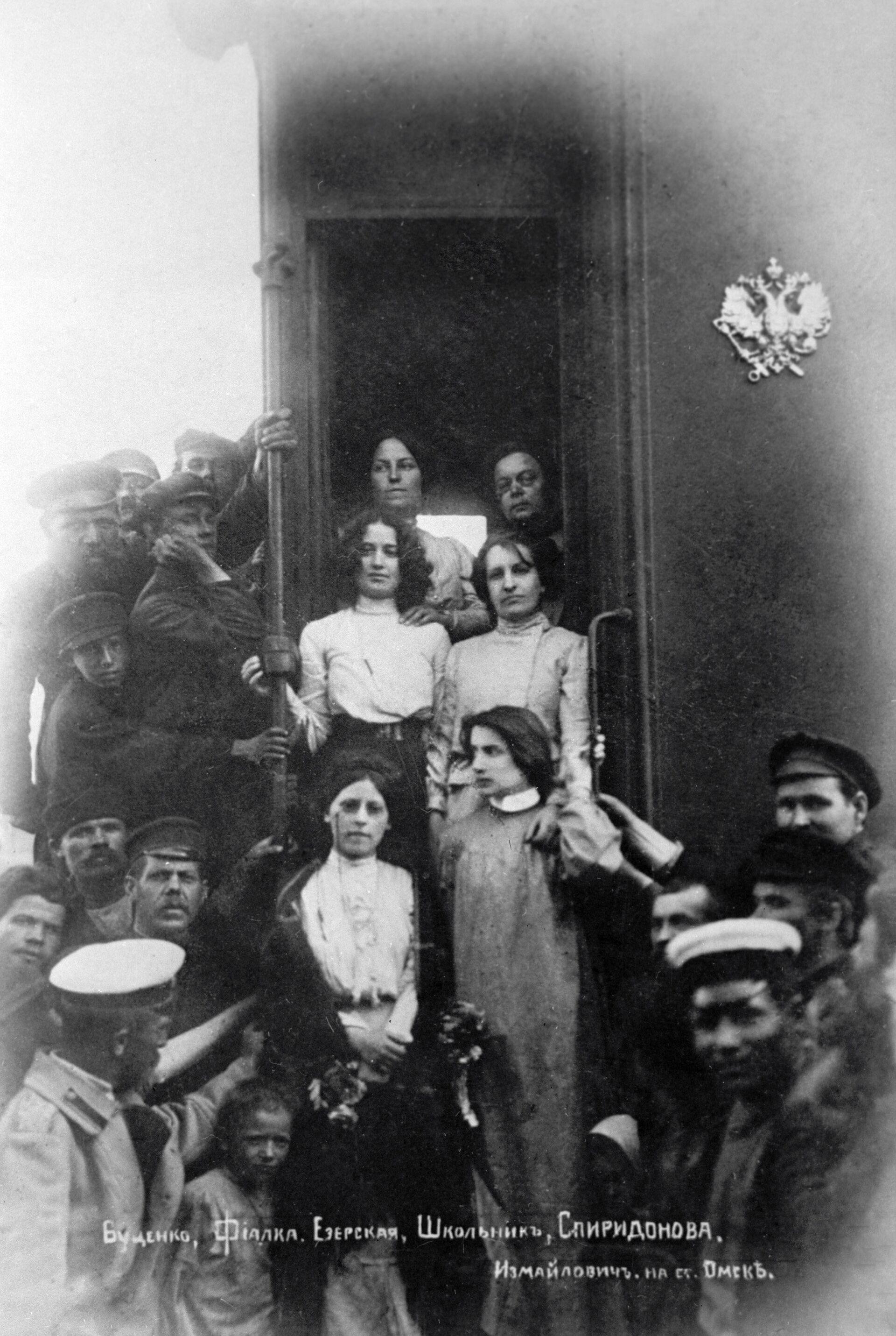 Левая эсерка Мария Спиридонова - РИА Новости, 1920, 28.01.2021