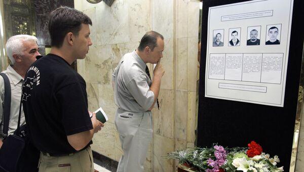 Мемориал в память о погибших в Ираке сотрудниках российского посольства в здании МИД в Москве. 28 июня 2006