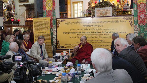 Дискуссии российских и буддийских ученых во главе с Далай-ламой в Дхарамсале