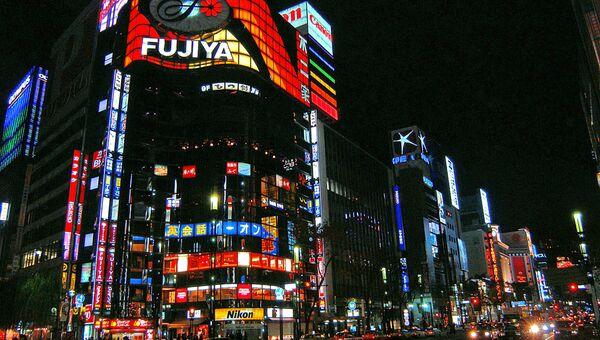 Огни ночного Токио. Архивное фото