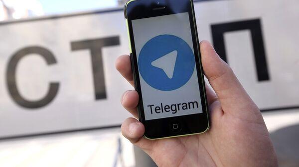Блокировка мессенджера Telegram в России
