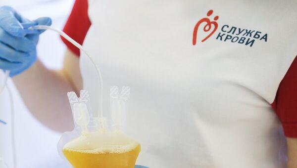 Служба крови выпустила обновленное мобильное приложение