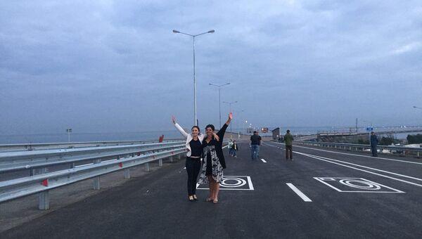 Гости на открытии автомобильного движения по автодорожной части Крымского моста