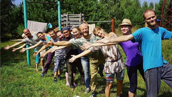 Жители экопоселения Лесная Поляна