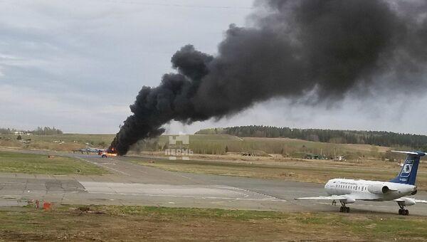 В аэропорту Перми вспыхнул истребитель. 18 мая 2018