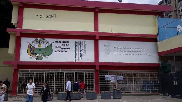Участок для голосования в Каракасе