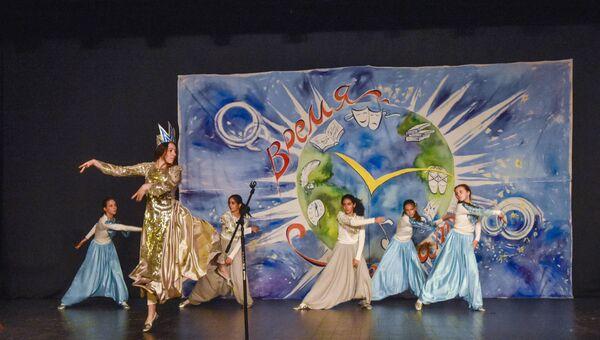 Фестиваль Время мечтать для детей, владеющих русским и турецким языками, прошел в Турции