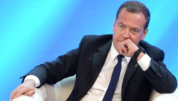 Председатель правительства РФ Дмитрий Медведев на всероссийской конференции Направление 2026. 21 мая 2018