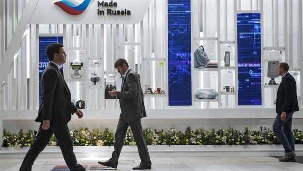 Посетители на Петербургском международном экономическом форуме 2018 в Санкт-Петербурге