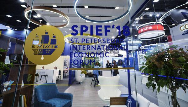 Логотип Санкт-Петербургского международного экономического форума 2018. Архивное фото