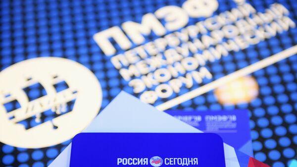 Чехол для сотового телефона с символикой Международного информационного агентства (МИА) Россия сегодня