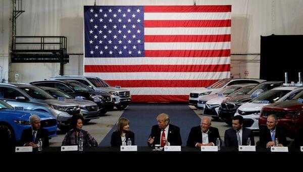 Встреча президента США Дональда Трампа с лидерами американской автомобильной промышленности