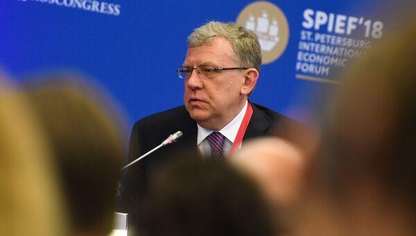 Председатель Счетной палаты Алексей Кудрин на Петербургском международном экономическом форуме. 24 мая 2018
