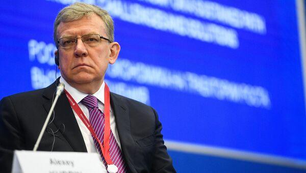 Алексей Кудрин на Петербургском международном экономическом форуме. 24 мая 2018