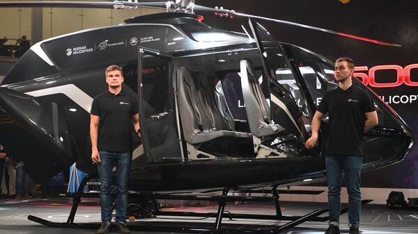 Легкий однодвигательный вертолет VRT500