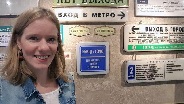 Уехать, чтобы вернуться: бельгийка станет волонтером ЧМ-2018 в России