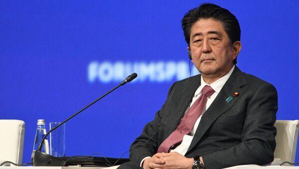 Премьер-министр Японии Синдзо Абэ на пленарном заседании Петербургского международного экономического форума. 25 мая 2018