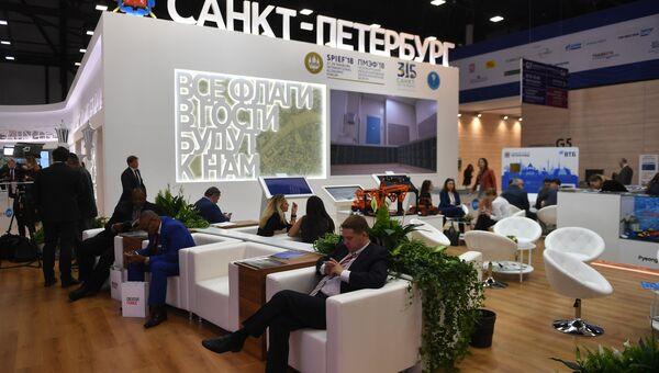 Участники Петербургского международного экономического форума. Архивное фото