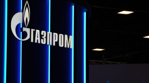 Логотип компании Газпром на Петербургском международном экономическом форуме. 26 мая 2018