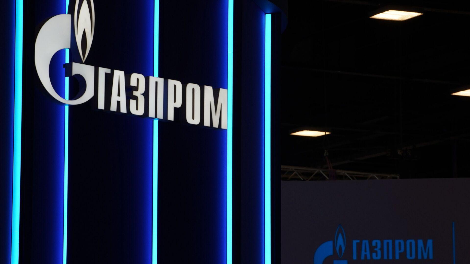 Российский газ в ЕС нарасхват: поставки рекордные, интерес стабильный