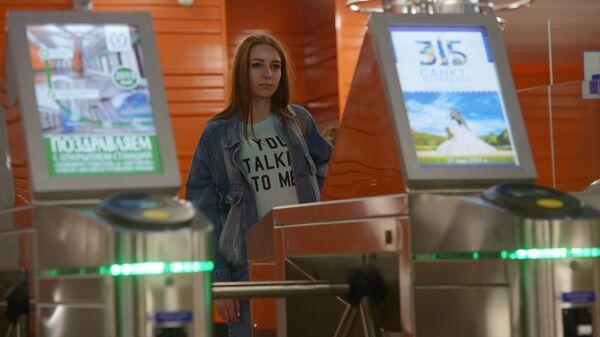 Девушка у турникетов на станции Беговая в Санкт-Петербурге