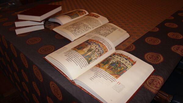 Церемония передачи в дар Национальной библиотеке Испании факсимиле Лицевого летописного свода царя Ивана Грозного. 28 мая 2018