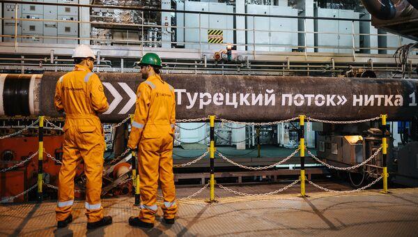 Символьный сварной шов, который знаменует окончание кампании по укладке морских трубопроводов первой нитки Турецкого потока