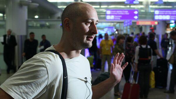 Журналист Аркадий Бабченко. Архивное фото