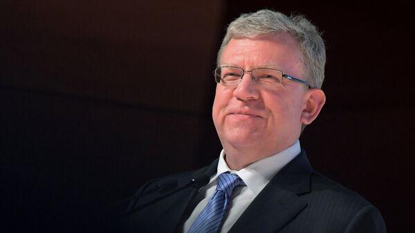 Глава Счетной палаты РФ Алексей Кудрин. Архивное фото
