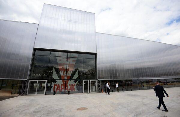 Здание музея современного искусства Гараж в Парке Горького