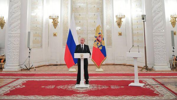 Президент РФ Владимир Путин во время встречи с высшими офицерами и прокурорами. 31 мая 2018