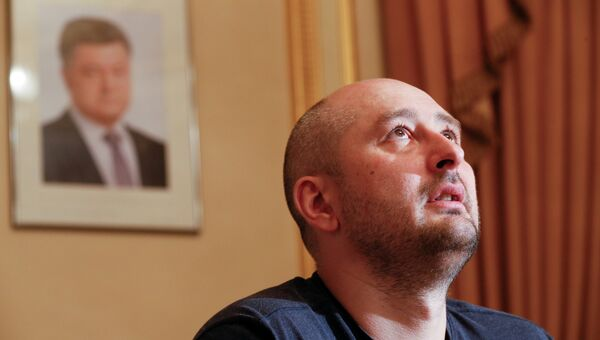 Журналист Аркадий Бабченко во время пресс-конференции в Киеве, Украина. 31 мая 2018. Архивное фото