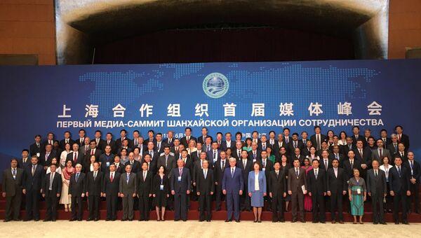 Медиасаммит стран ШОС в Пекине. 1 июня 2018