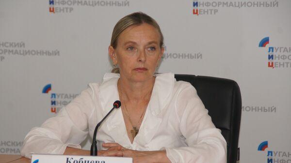 Ольга Кобцева