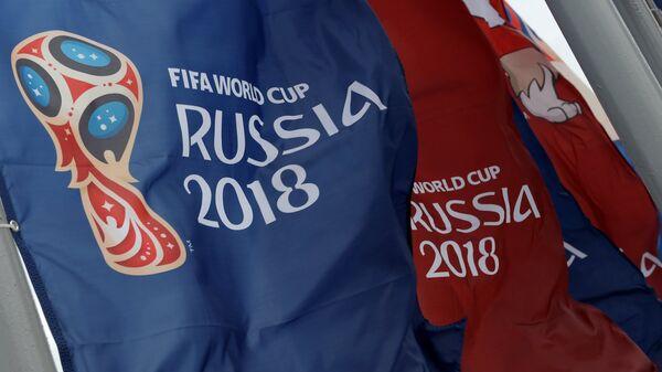 Флаги с символикой чемпионата мира по футболу 2018