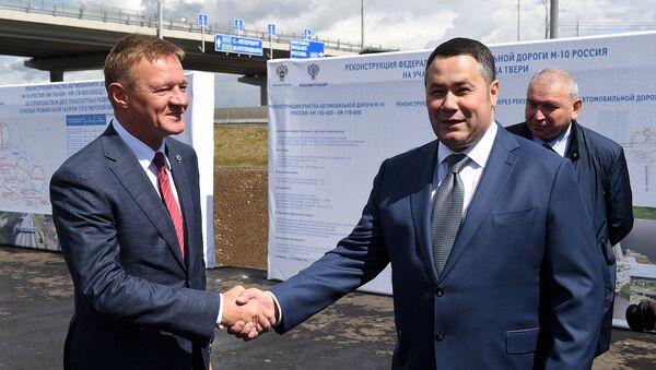 Губернатор Игорь Руденя (справа) и глава Росавтодора Роман Старовойт (слева)